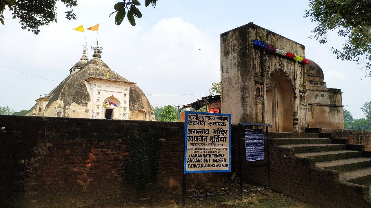 Rain Temple' in UP - where god gives rain forecast | TotalTelugu